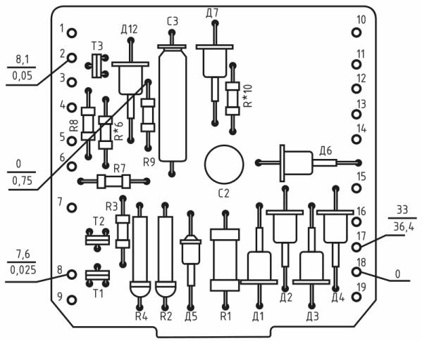 Карта напряжений реле РС-67